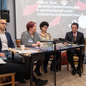 Евгения Шанская, Максим Агаев, Екатерина Сенина, Мария Дубнова, Хабиб Абдулаев