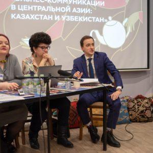 Екатерина Сенина, Мария Дубнова, Алексей Панин