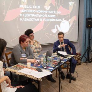 Евгения Шанская, Максим Агаев, Екатерина Сенина, Мария Дубнова, Алексей Панин