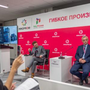 Рамаз Чиаурели, Игорь Чикризов